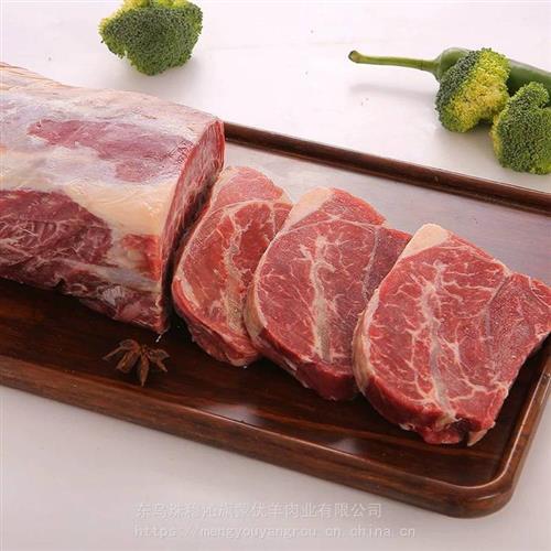 牛肉批发一手货源内蒙锡盟牛肉蒙优羊天